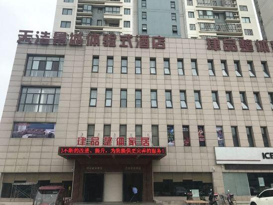 信阳天浩景城体验式酒店