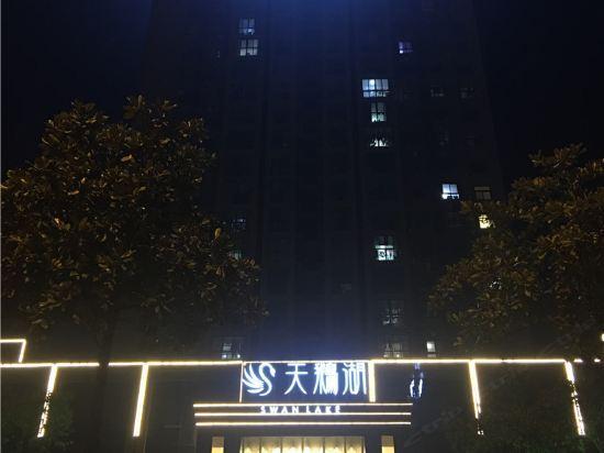 信阳天鹅湖酒店