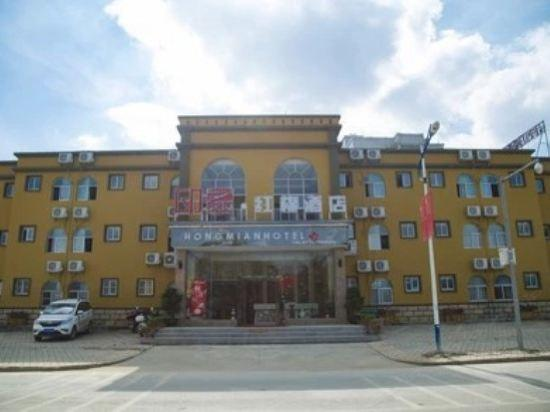 崇左印象·红棉酒店