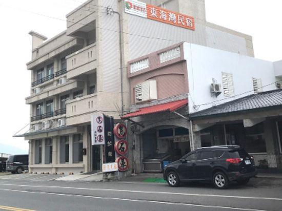 台东默砌东海湾旅店