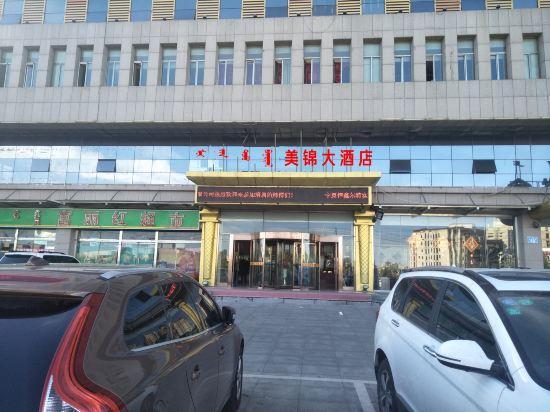 卾尔多斯熙悦大酒店