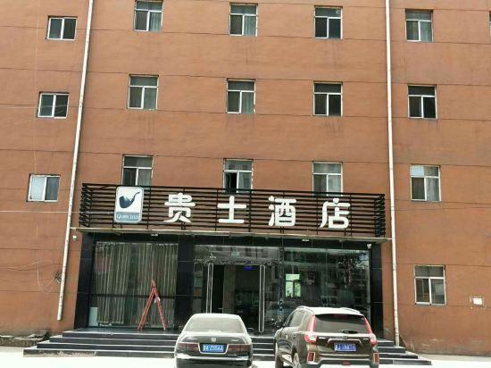貴士連鎖酒店(呂梁汽車站店)