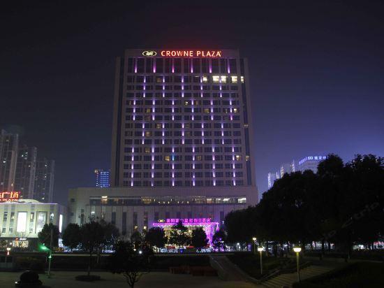 襄阳富力皇冠假日酒店