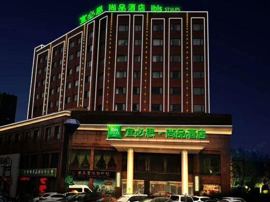 景德镇瑞豪国际酒店
