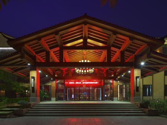 宜兴竹海天元酒店
