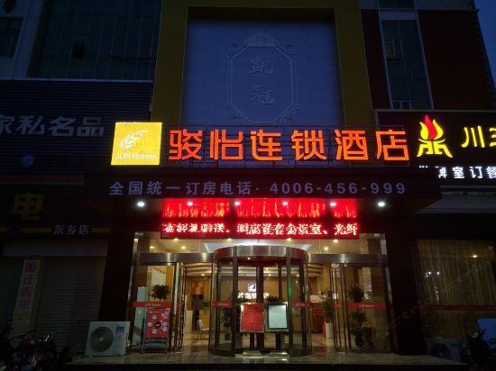 东乡豪特大酒店