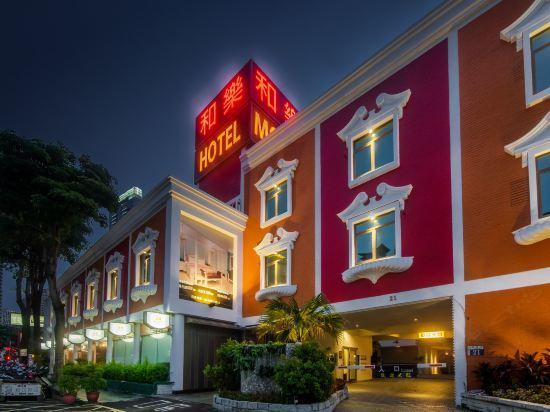 台中和乐商务旅馆
