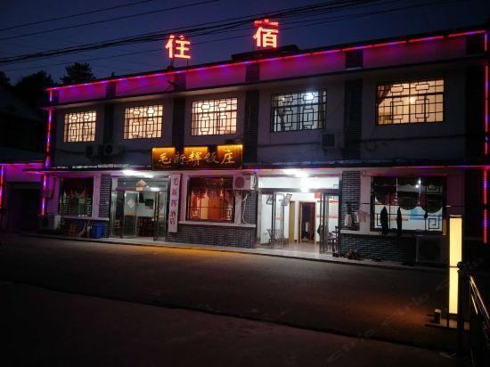 韶山毛新辉酒店