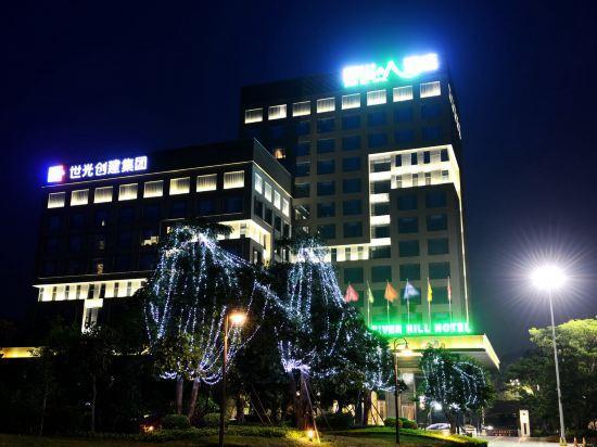 中山畔山酒店