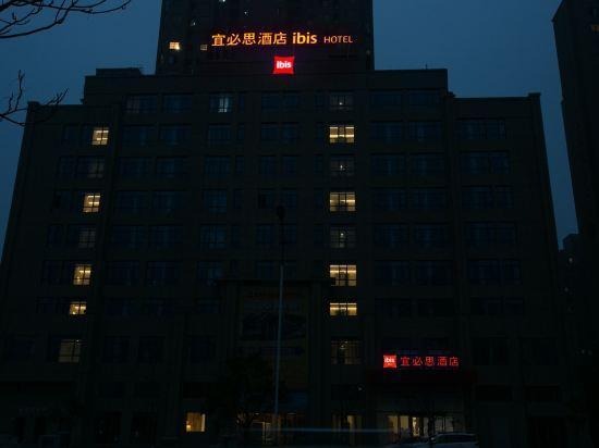 宜必思酒店(淮北南黎路店)