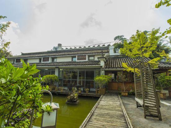騰沖晉雅軒精品庭院酒店