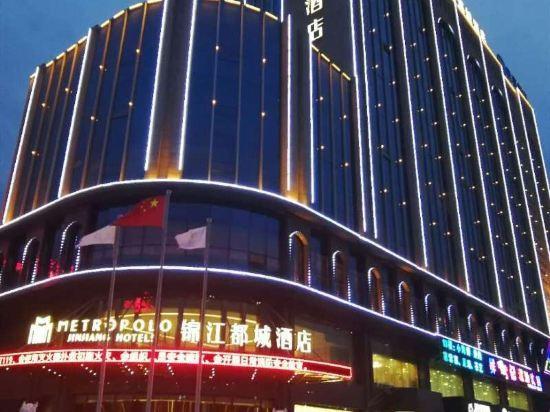 锦江都城酒店(吐鲁番行政中心店)