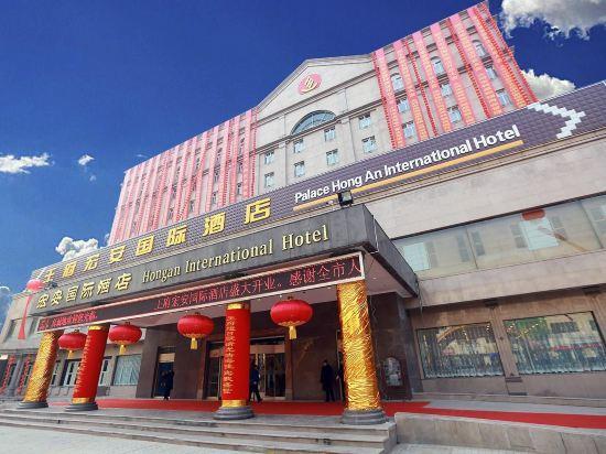 大同王府宏安国际酒店