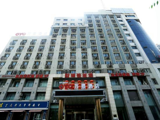 牡丹江万嘉酒店