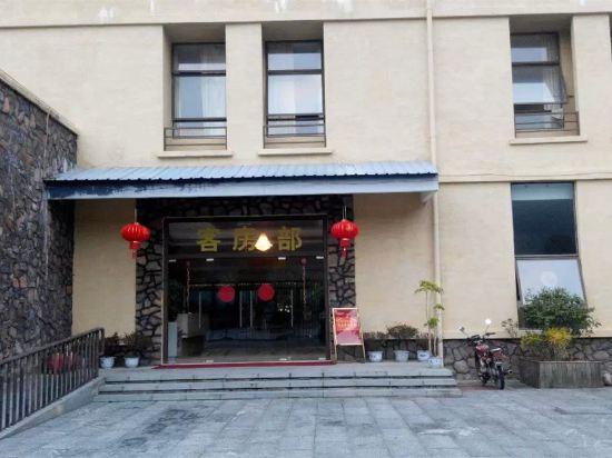龙岩永定客家土楼王子大酒店服务中心