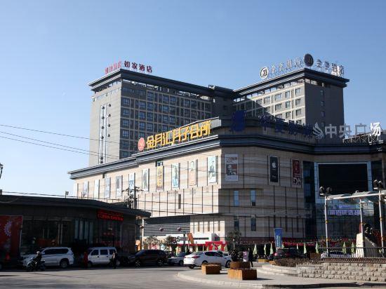 如家快捷酒店(铜川耀州区政府店)