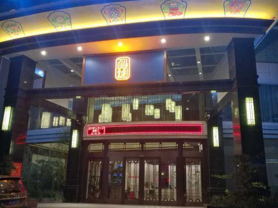 林芝万清堂大酒店
