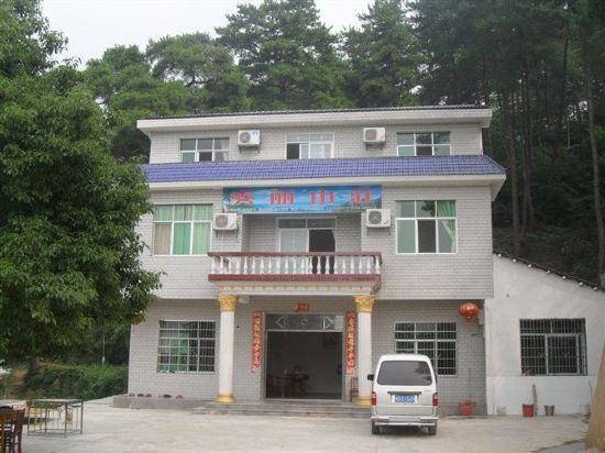 衡阳南岳秀丽山庄