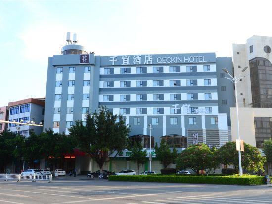 千宜酒店(玉林云天宫店)
