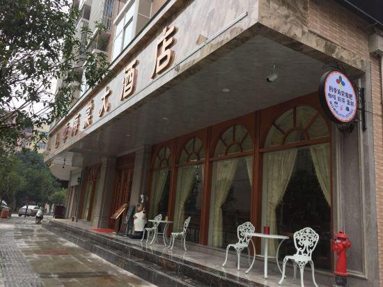 河池四季海棠大酒店
