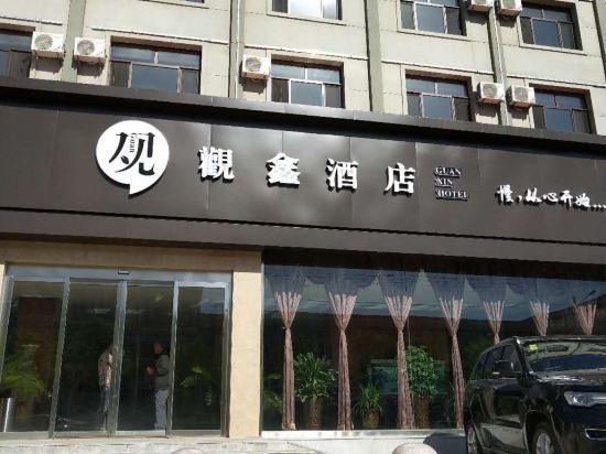 四子王旗海星大酒店