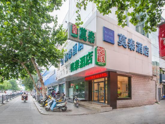 莫泰168(连云港通灌路苏宁广场步行街店)