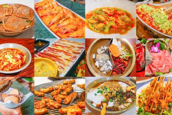 【新年再出发】北京姑娘成都胃 成都之行最爱吃