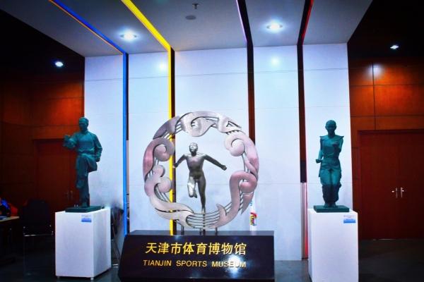 【新年再出发】 天津体育博物馆,看中国近代体育与奥林匹克运动的发源。