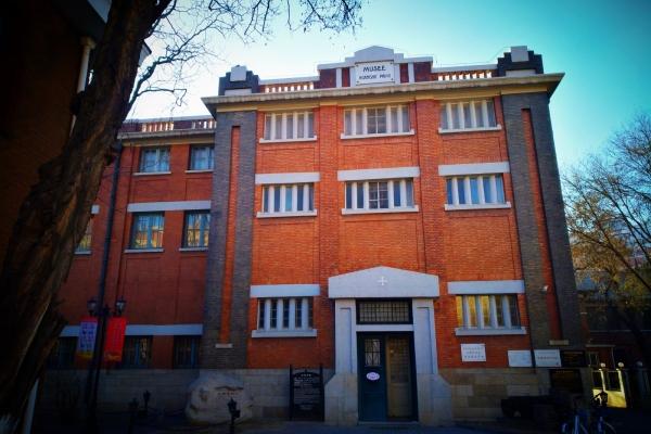 【新年再出发】北疆博物院,法国桑志华在天津创建的博物馆。