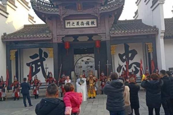 冬日里不一样的三国文化