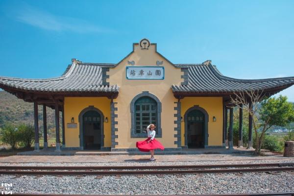 【新年再出发】云南文艺小众线路 建水蒙自不一样的滇越铁路之旅