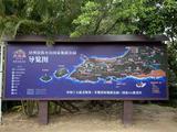 漳州火山岛 - 双人票