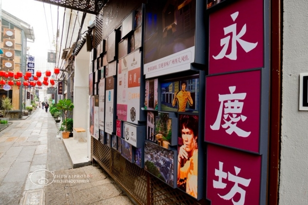 暖暖广东 新的网红打卡地,广州永庆坊!