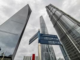 【新年再出发】上海金融中心观景一日游