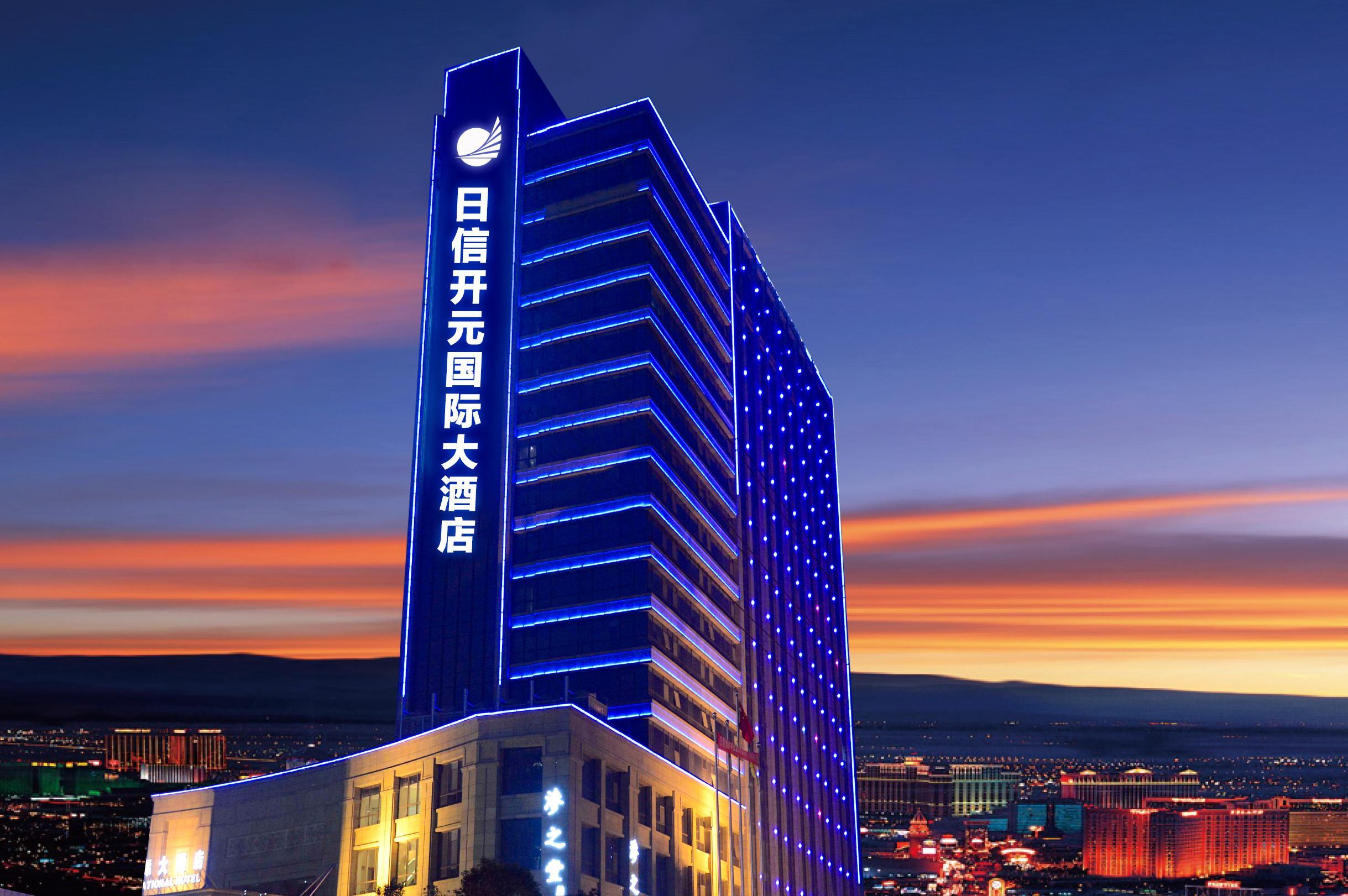 义乌日信开元国际大酒店