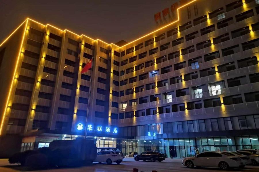 南通濠联酒店