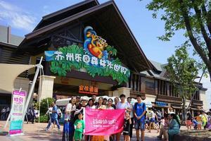 【我是旅行家】森碟爸爸亲自推荐、全国首个森林主题水上乐园!