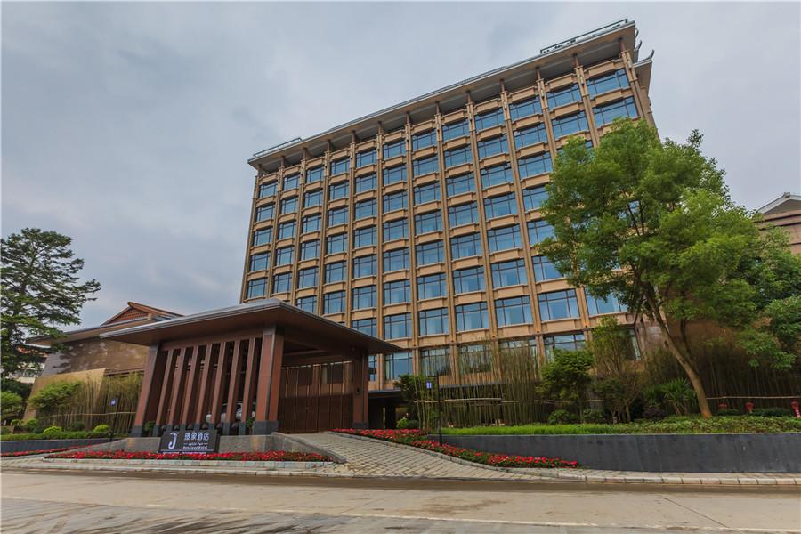 三江璟象酒店