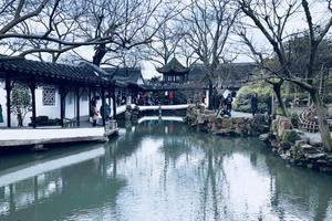 【我是旅行家】苏州新老景点相结合的亲子两日游