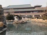 天津东丽湖恒大世博温泉