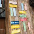 重庆欢乐谷