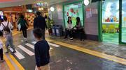 广州星期8小镇