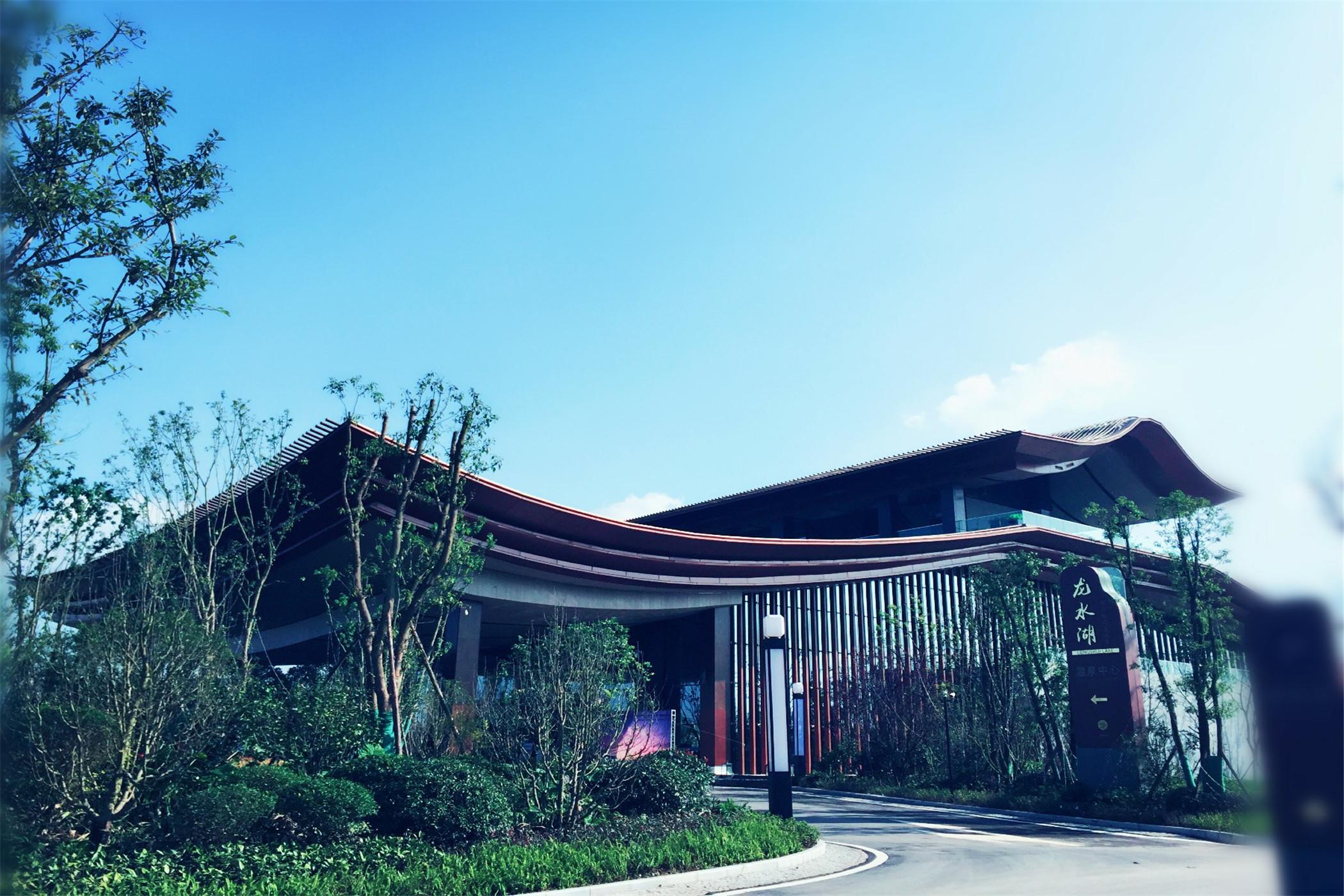 重庆龙水湖温泉别院