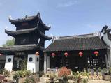 惠山古镇景区