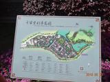 句容宝华山国家森林公园