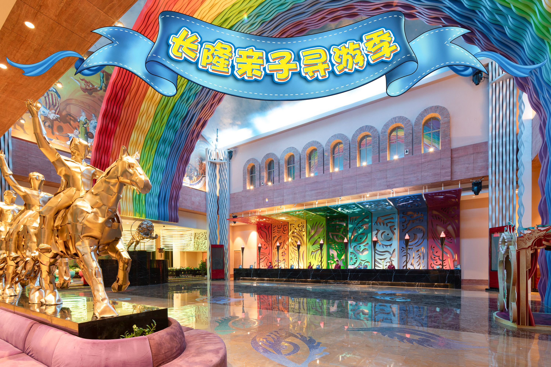 珠海长隆马戏酒店(海洋王国景区中心店)