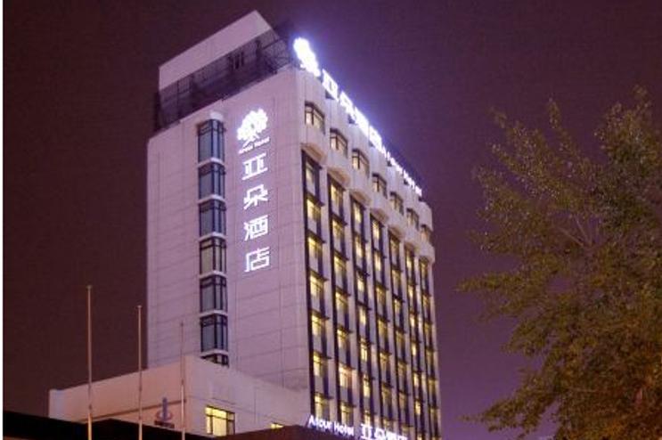 秦皇岛迎宾路亚朵酒店