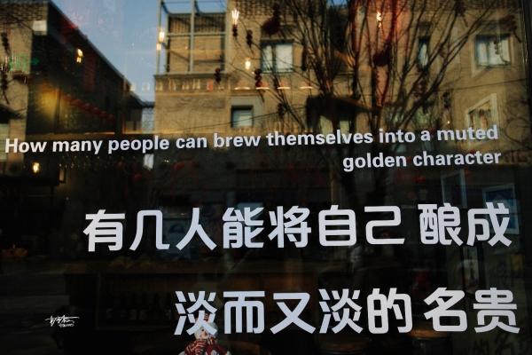 【11周年,我的旅行故事】从老北京最长的胡同到前门大街,一睹中西合璧风情