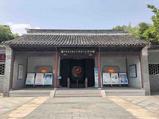 泰州凤城河风水博物馆