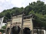 桐庐富春江小三峡(严子陵钓台)